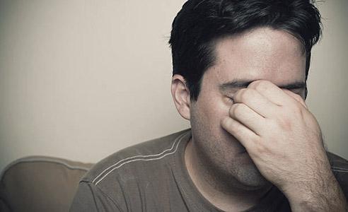 التهاب الجيوب الانفية Sinusitis