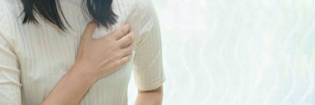 الم الثدي | آلام الثدي