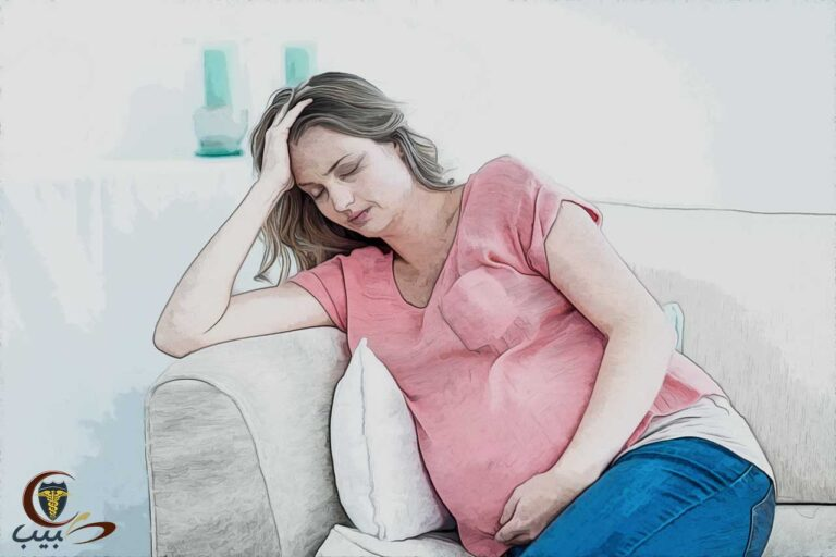 كيفية التعامل مع المتاعب الصحية أثناء الحمل