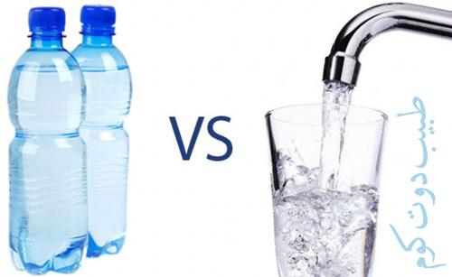 مياه الصنبور أو المياه المعبأة ؟