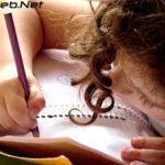 صعوبات تعلم الكتابة عند الطفل