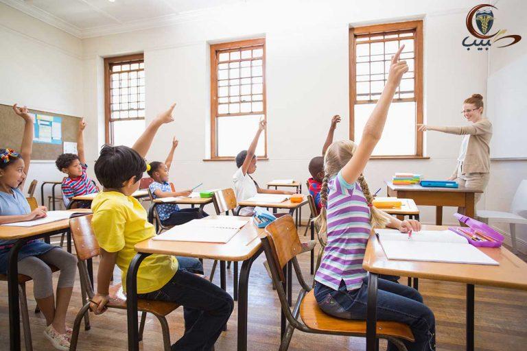 أسس ضبط سلوك التلاميذ في المدرسة