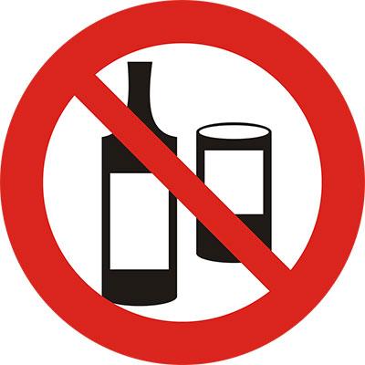 أضرار شرب الكحول على الحمل والجنين