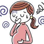 غثيان الصباح والتقيؤ أثناء الحمل | الأسباب والعلاج - Morning Sickness Nausea & vomiting