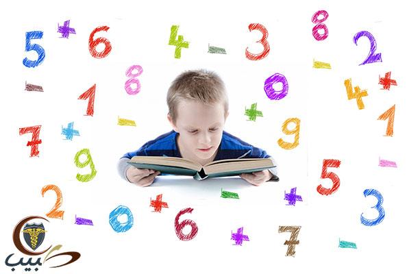 اضطراب فرط النشاط وقلة الانتباه لدى الأطفال ADHD