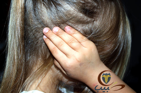الحزن والقلق والخوف لدى الأطفال