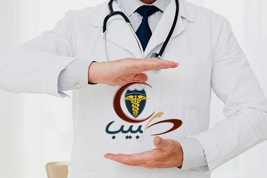 استشارات طبية مجانية اسأل طبيب دوت كوم